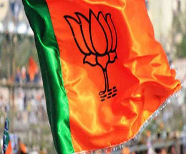 bjp-launches-lets-find-government-in-chhattisgarh-