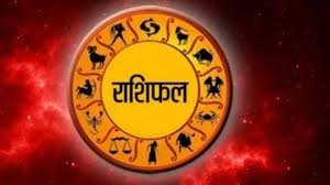 daily-horoscope-9-january-2019