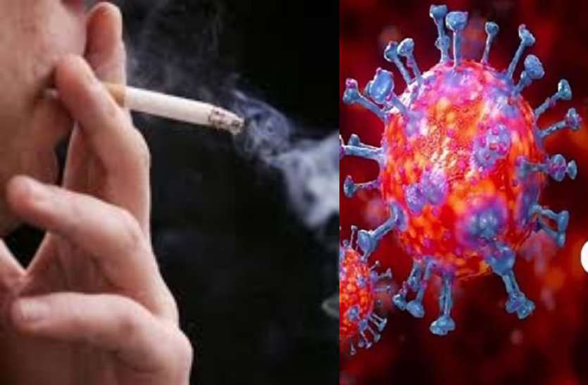 high-risk-of-corona-infection-in-cigarettes-tobacc