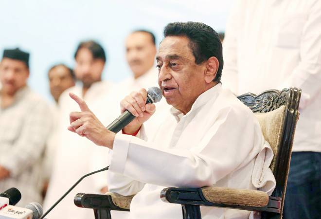 kamal-nath-announced-to-resign-said-i-am-going-to-